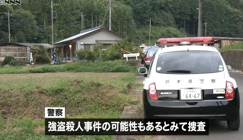 栃木県栃木市高齢男性強盗殺人4.jpg