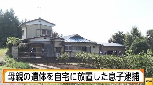 栃木県益子町で母親死体遺棄.jpg