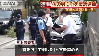 横浜市南区90歳女性殺人事件3.jpg