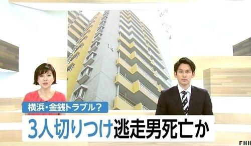 横浜市旭区家族3人殺人致傷事件.jpg
