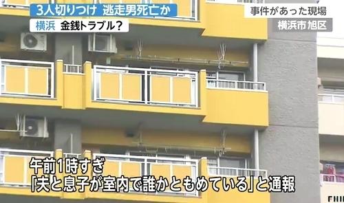 横浜市旭区家族3人殺人致傷事件1.jpg