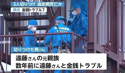 横浜市旭区家族3人殺人致傷事件4.jpg