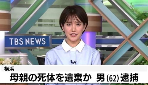 横浜市磯子区高齢母死体遺棄事件.jpg