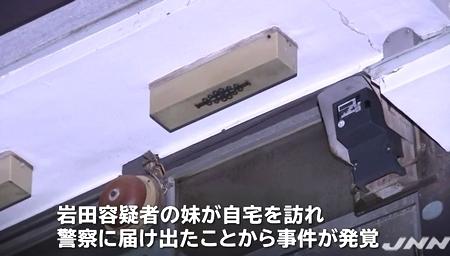 横浜市磯子区高齢母死体遺棄事件3.jpg
