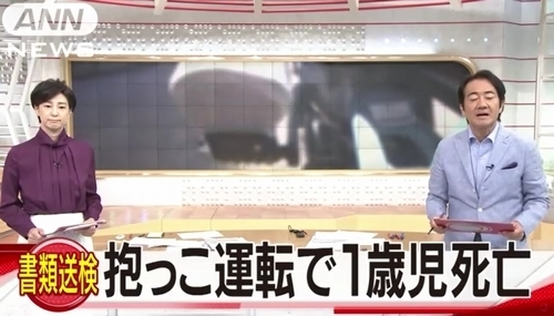 横浜市都筑区電動自転車子供殺人1.jpg