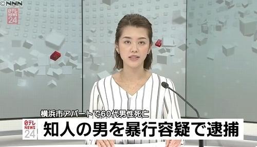 横浜市金沢区アパート男性暴行殺人.jpg