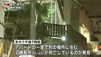 横浜市金沢区アパート男性暴行殺人1.jpg
