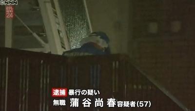 横浜市金沢区アパート男性暴行殺人2.jpg