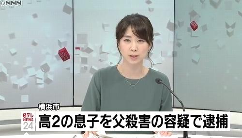 横浜市金沢区高校生による父親惨殺事件.jpg