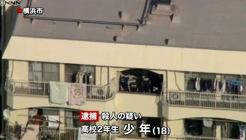横浜市金沢区高校生による父親惨殺事件1.jpg