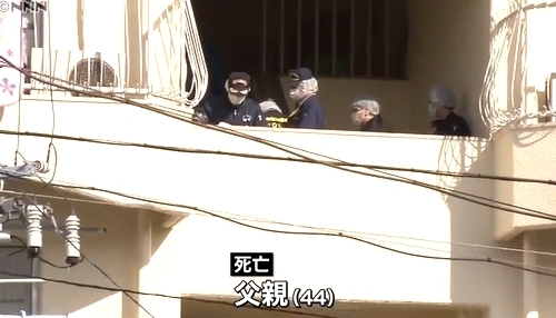 横浜市金沢区高校生による父親惨殺事件3.jpg