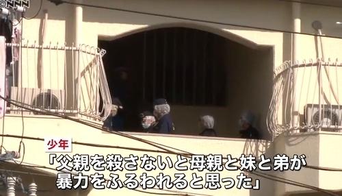 横浜市金沢区高校生による父親惨殺事件4.jpg