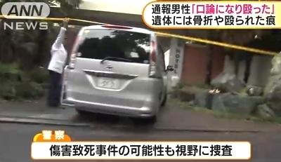 水戸市ラブホテル女性暴行死事件3.jpg