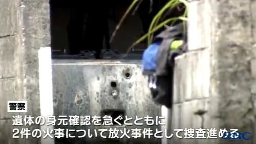 沖縄県八重瀬町三線教室放火殺人4.jpg