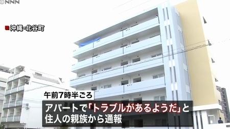 沖縄県北谷町女性殺人で米兵自殺1.jpg