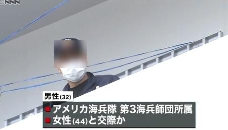 沖縄県北谷町女性殺人で米兵自殺2.jpg
