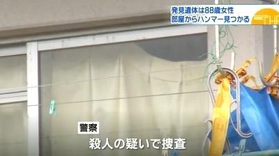 沖縄県南城市高齢女性殺人事件5.jpg
