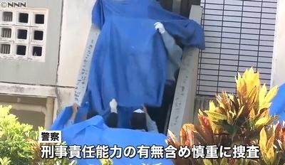 沖縄県名護市で弟が兄を刺殺4.jpg