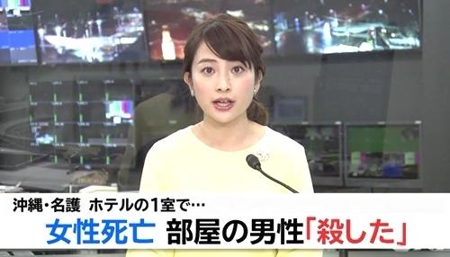 沖縄県名護市ホテルの部屋女性殺人.jpg