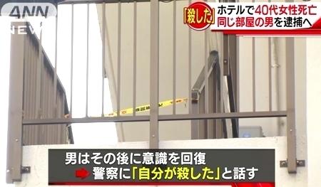 沖縄県名護市ホテルの部屋女性殺人3.jpg