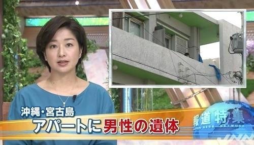 沖縄県宮古島市アパート男性暴行殺人.jpg