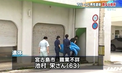 沖縄県宮古島市アパート男性暴行殺人2.jpg