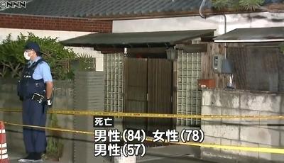滋賀県草津市3人殺害心中2.jpg