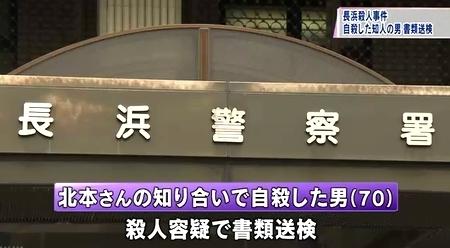 滋賀県長浜市高齢男性殺人で容疑者死亡送検2.jpg