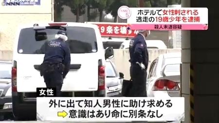熊本市中央区女性風俗店員殺人未遂1.jpg