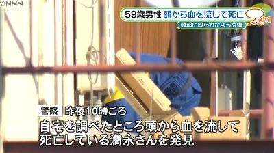 熊本市西区男性殺人事件2.jpg