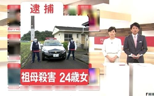 熊本県八代市24歳孫娘が祖母殺害で逮捕.jpg