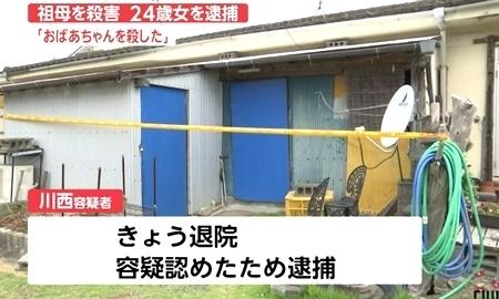 熊本県八代市24歳孫娘が祖母殺害で逮捕3.jpg