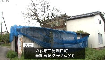 熊本県八代市91歳母殺人事件3.jpg