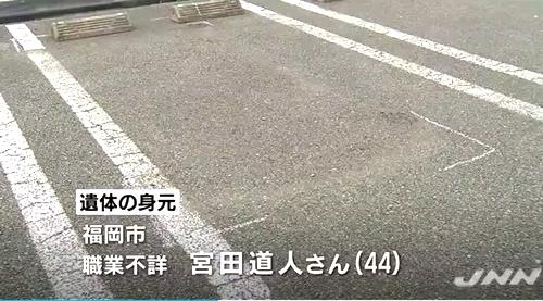 熊本県大津町ホテル駐車場の車内男性殺人遺棄1.jpg