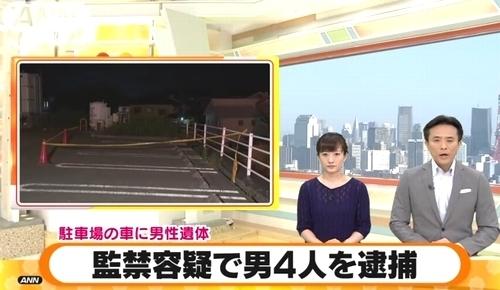 熊本県大津町ホテル駐車場男性死体遺棄逮捕.jpg