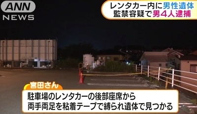 熊本県大津町ホテル駐車場男性死体遺棄逮捕3.jpg