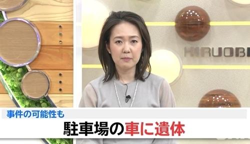 熊本県大津町ホテル駐車場車内から白骨遺体.jpg