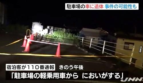 熊本県大津町ホテル駐車場車内から白骨遺体1.jpg