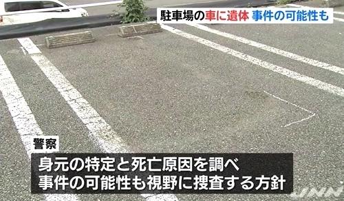 熊本県大津町ホテル駐車場車内から白骨遺体3.jpg