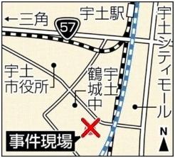 熊本県宇土市老人ホーム男性殺人事件.jpg