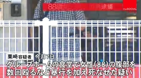 熊本県熊本市介護施設女性殺人事件2.jpg