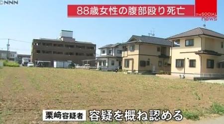 熊本県熊本市介護施設女性殺人事件6.jpg