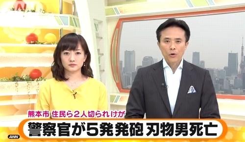 熊本県熊本市男性2人殺人未遂で男を射殺.jpg