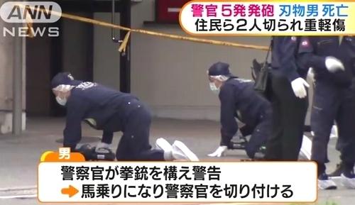 熊本県熊本市男性2人殺人未遂で男を射殺2.jpg