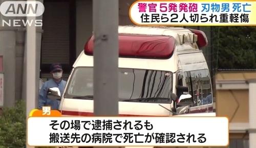 熊本県熊本市男性2人殺人未遂で男を射殺4.jpg