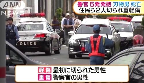 熊本県熊本市男性2人殺人未遂で男を射殺5.jpg