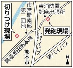 熊本県熊本市男性2人殺人未遂で男を銃殺.jpg