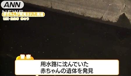 石川県白山市用水路乳児死体遺棄4.jpg