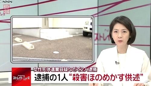 石川県能登町山林女性殺人死体遺棄.jpg