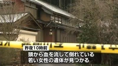 石川県能登町高1女子校生殺人事件2.jpg